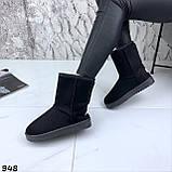 Угги женские черные 948, фото 4