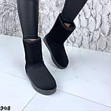 Угги женские черные 948, фото 3