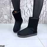 Угги женские черные 948, фото 6