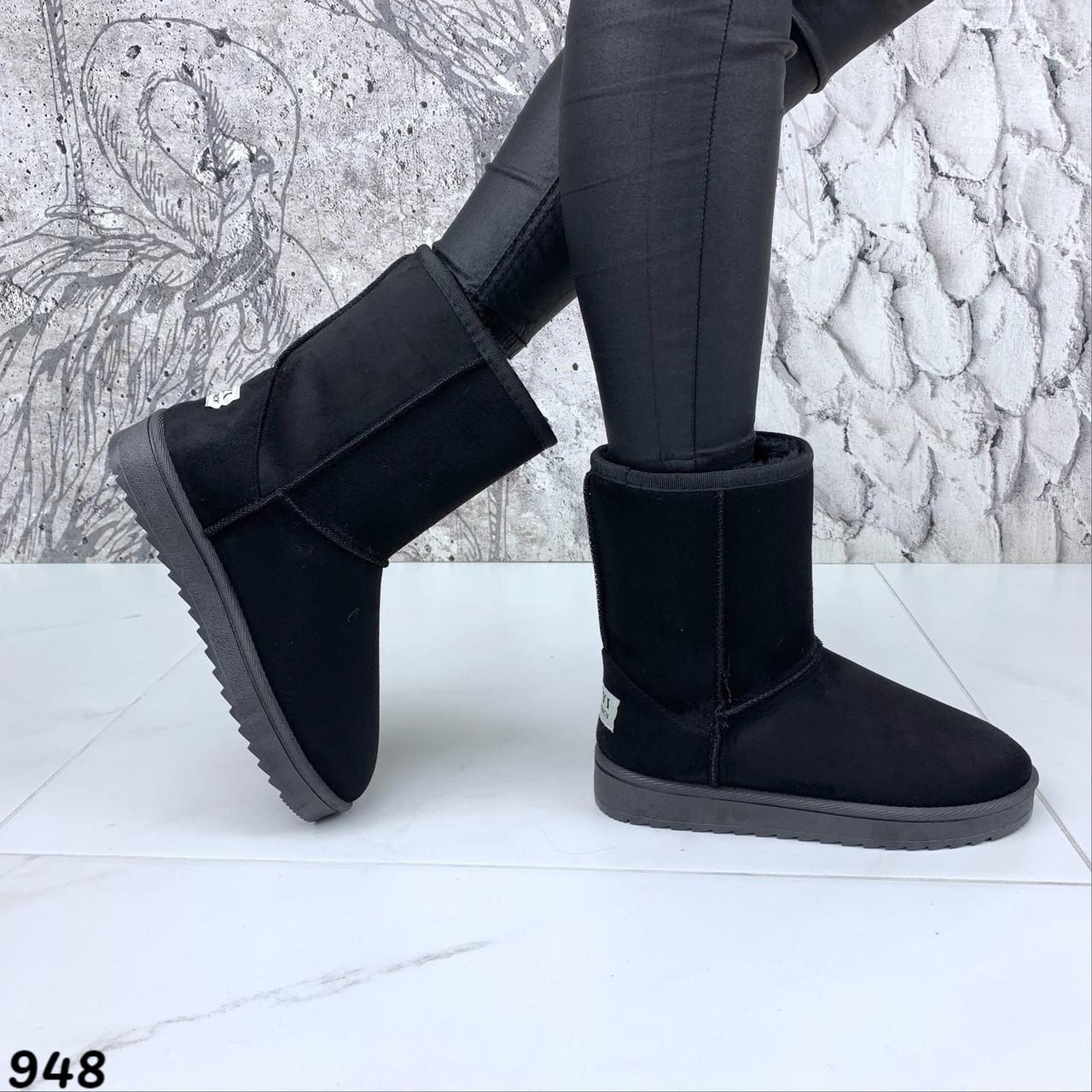 Угги женские черные 948