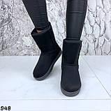 Угги женские черные 948, фото 5