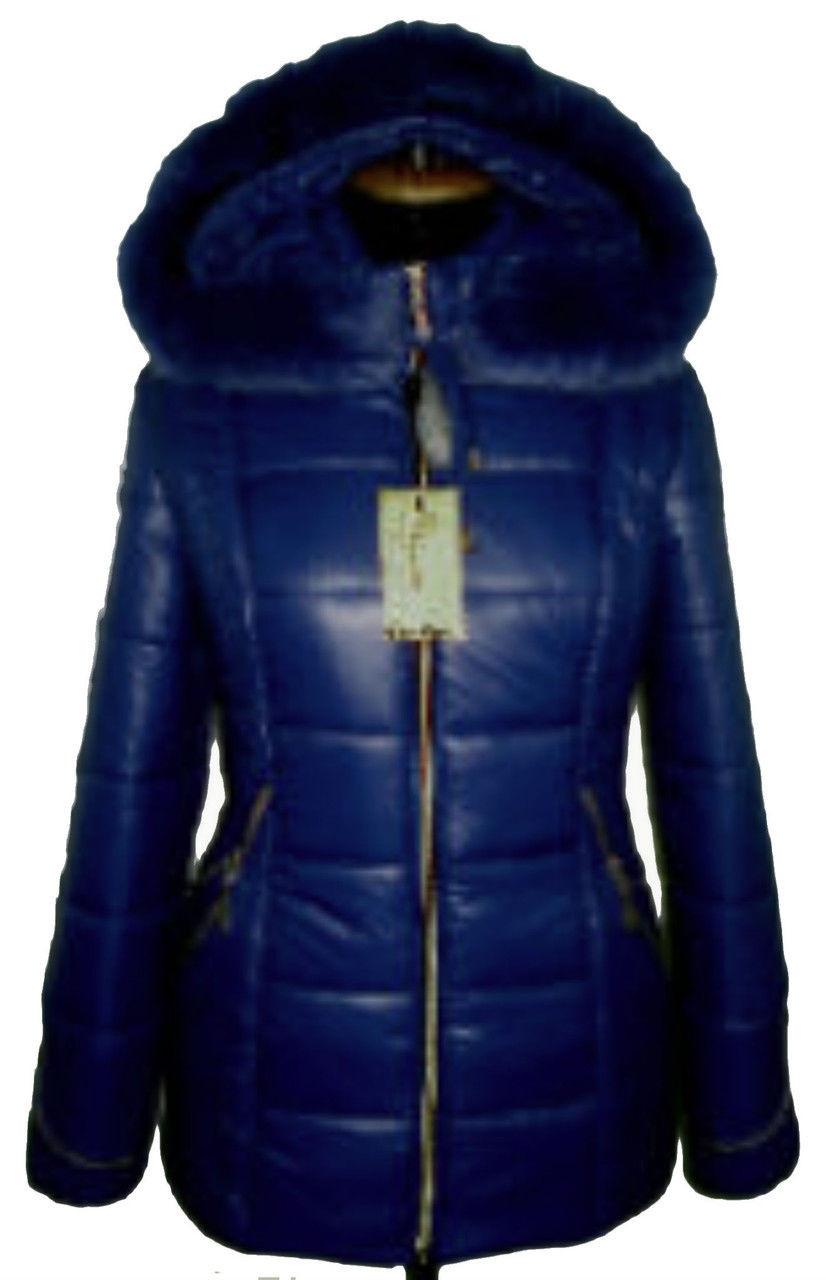 Жеская зимняя куртка