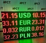Электронное табло обмен валют - 4 валюты 960х640 мм зелено-красное, фото 2