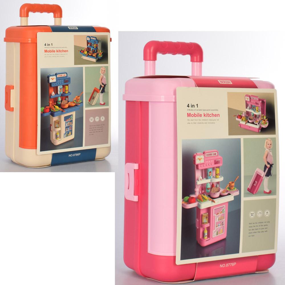 Кухня 8776P-1-8786P-1 плита,пара,мийка-ллється вода,41пред.,2 цвета,на батарейках,карт.обгортка,25-33-17см