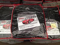 Авточехлы Favorite на Citroen Berlingo 1+1 1996-2008 van,Ситроен Берлинго модельный комплект, фото 1