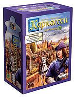 Дополнение Hobby World Каркассон 6: Граф, Король и Культ (915223)