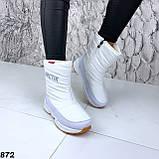 Дутики женские белые 872, фото 4
