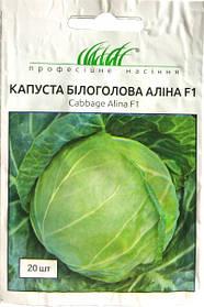 Семена капусты Алина F1 20 шт. NongWoo Bio