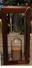 Часы песочные в деревянной оправе15 минут