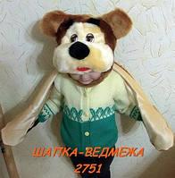 """Карнавальная шапка """"Мишка"""""""