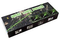 Лазерна ручка - указка GREEN LASER камуфляж! Хіт продажів