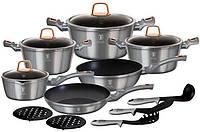 Набор кухонной посуды Berlinger Haus Moonlight Edition 15 предметов BH-6022
