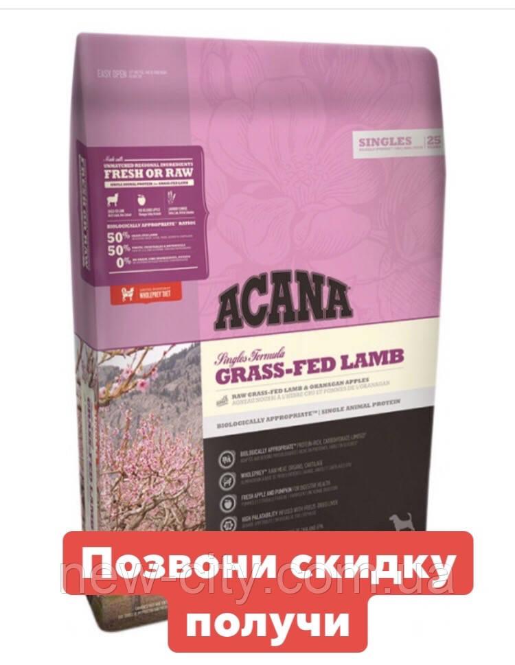 ACANA GRASS-FED LAMB – для собак всех пород на всех стадиях жизни 11.4 кг