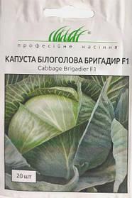 Семена капусты Бригадир F1 20 шт. Clause