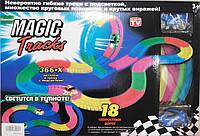 Трек светящийся MAGIC Tracks 171208, фото 1