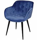 Кресло VIENA синий велюр Nicolas (бесплатная доставка), фото 2