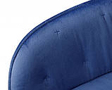 Кресло VIENA синий велюр Nicolas (бесплатная доставка), фото 3