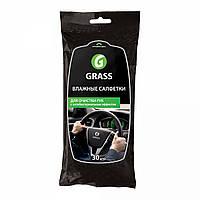 Салфетки влажные Grass для рук, антибактериальные 30 шт