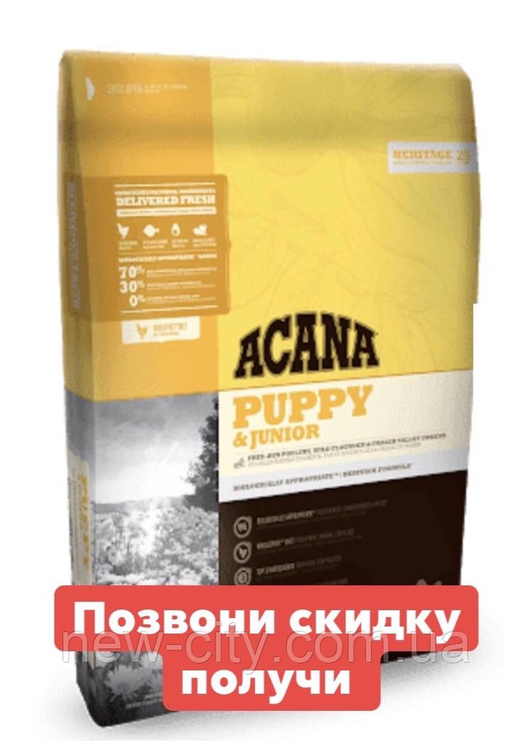 ACANA Puppy & Junior – биологически соответствующий корм для щенков 11.4 кг