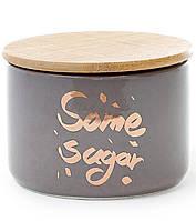 """Банка фарфоровая """"Some sugar"""" 400мл с бамбуковой крышкой, серая с золотом BD-945-275"""
