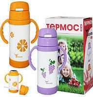 """Термос детский Toscana """"Fruit"""" 350мл с двумя ручками и трубочкой ST-80167"""
