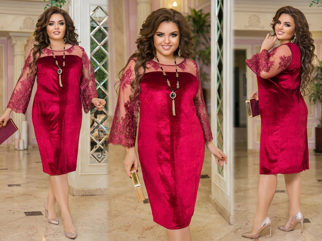 Платье велюровое вставки из вышивки на сетке Большого размера, Красивое женское платье вечернее Большого