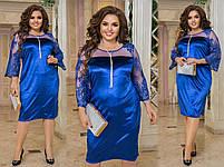 Платье велюровое вставки из вышивки на сетке Большого размера, Красивое женское платье вечернее Большого, фото 3