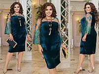 Платье велюровое вставки из вышивки на сетке Большого размера, Красивое женское платье вечернее Большого, фото 4
