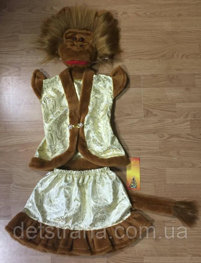 Детский карнавальный костюм Обезьянка парча