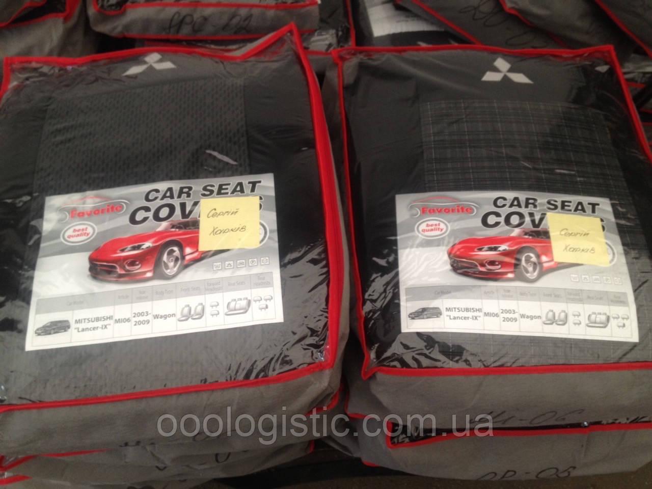 Авточехлы Favorite на Mitsubishi Lancer 9 2003-2009 года вагон модельный комплект