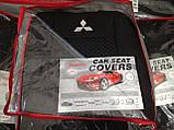 Авточохли Favorite на Mitsubishi Lancer 9 2003-2009 роки вагон модельний комплект, фото 8