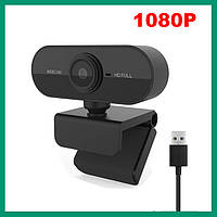 Веб камера 1080P с микрофоном Mini HD