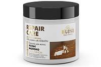 Бальзам КОЗЬЕ МОЛОКО (для сухих и поврежденных волос) Bilena, 500г