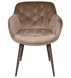 Кресло VIENA бежевый Nicolas (бесплатная доставка), фото 2