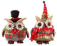 """Новогодняя мягкая игрушка """"Нарядная сова"""" 20см BD-842-100"""