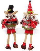 """Новогодняя мягкая игрушка """"Нарядная сова"""" 37.5см сидящая BD-842-102"""