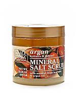DSC Скраб для тіла з мінералами Мертвого моря і аргановою олією 660г, арт.009028