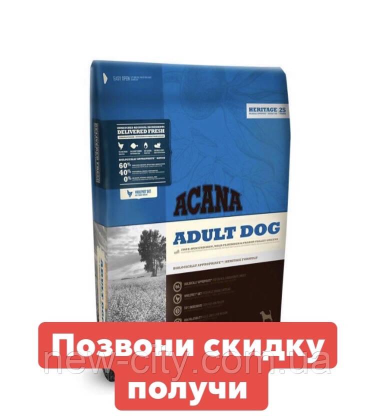 Acana Adult Dog  - для собак всех пород и всех стадий жизни 2 кг