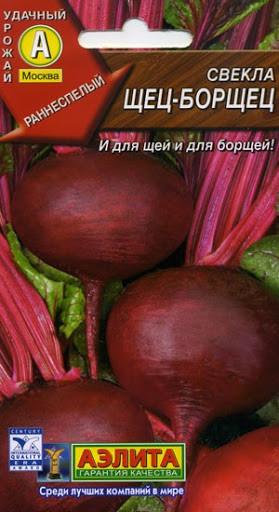 Семена Свекла Щец Борщец, 3г, Аэлита