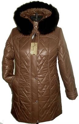Жеская зимняя куртка батал черный мех