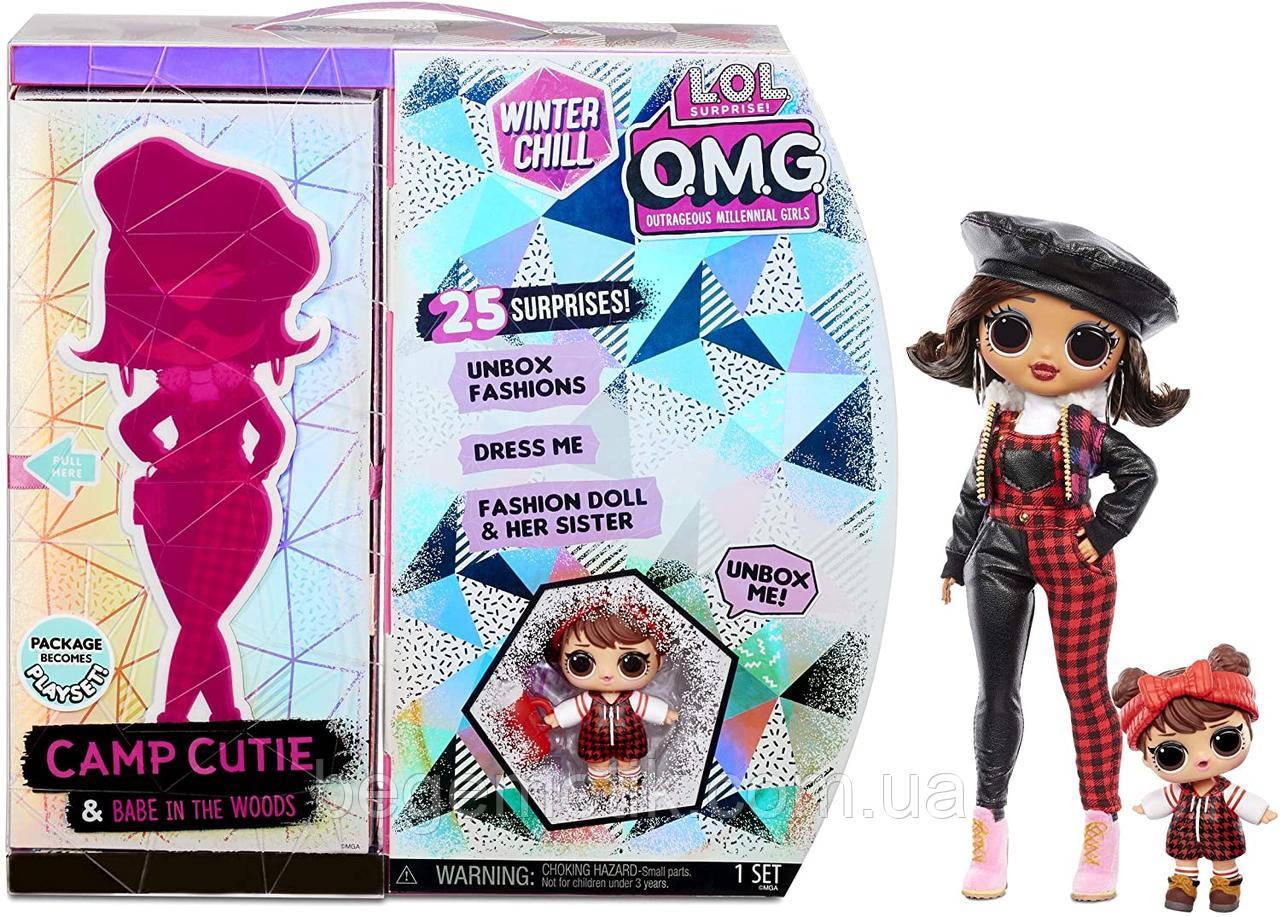 Кукла ЛОЛ ОМГ Очаровашка  LOL L.O.L. Surprise! O.M.G. Winter Chill Camp Cutie Fashion Doll & Babe