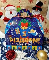 """НОВИНКА 2021 ГОДА!Новогодняя картонная коробка-упаковка """"Сундук на 600-800 грм"""