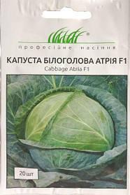 Семена капусты Атрия F1 20 шт. Seminis