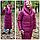 Зимняя теплая длинная  куртка пальто пуховик оверсайз одеяло с капюшоном плащевка + силикон, фото 8
