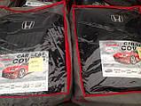 Авточохли на Honda HR-V 1998-2006 wagon модельний комплект, фото 2
