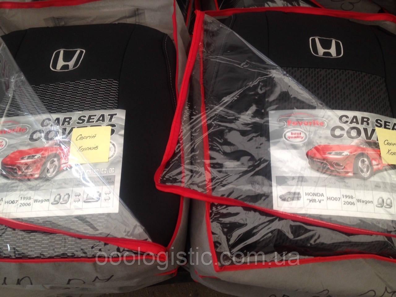 Авточохли на Honda HR-V 1998-2006 wagon модельний комплект