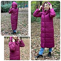Зимняя теплая длинная  куртка пальто пуховик оверсайз одеяло с капюшоном плащевка + силикон 54-56