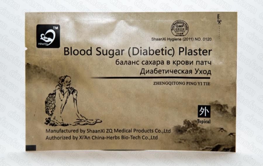 Пластырь от сахарного диабета Blood Sugar 5 штук