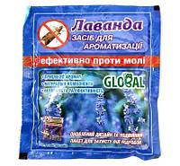 Таблетки от моли Global Лаванда 10шт