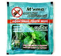 Таблетки от моли Global Мята 10шт